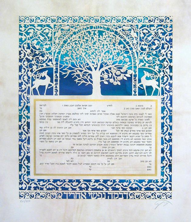 Jewish Wedding Ketubah Ketubahs - Jewi...